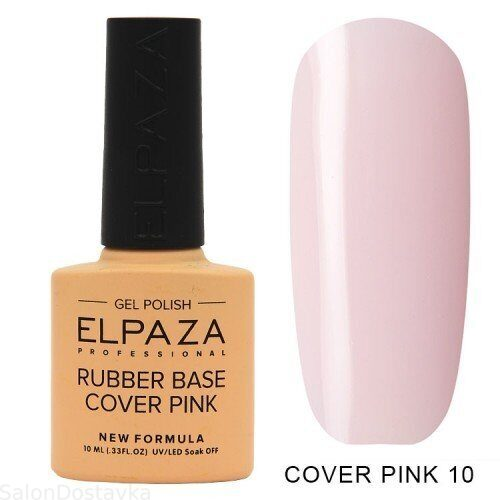 "Гель-лак ""ELPAZA Rubber Base Cover Pink"" - 010 ,10 мл"